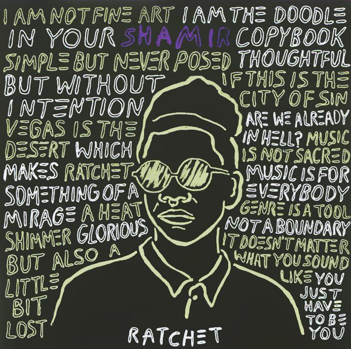 Шамир Shamir. Ratchet ratchet