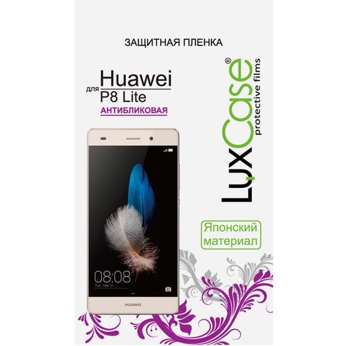 Luxcase защитная пленка для Huawei P8 Lite, антибликовая51623Защитная пленка Luxcase для Huawei P8 Lite сохраняет экран смартфона гладким и предотвращает появление на нем царапин и потертостей. Структура пленки позволяет ей плотно удерживаться без помощи клеевых составов и выравнивать поверхность при небольших механических воздействиях. Пленка практически незаметна на экране смартфона и сохраняет все характеристики цветопередачи и чувствительности сенсора.