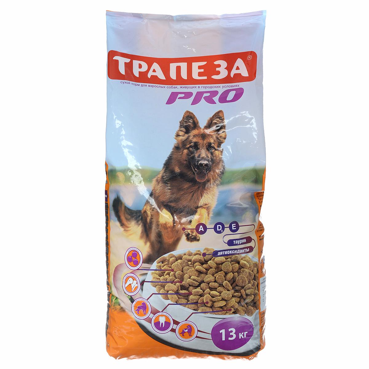 Корм сухой Трапеза Pro для собак с повышенной активностью, 13 кг59889Корм Трапеза Pro - полноценный, сбалансированный сухой корм для взрослых собак, произведенный из сырья высокого качества. Состав корма специально разработан для кормления рабочих и служебных собак, а также собак с повышенным уровнем повседневной активности. Правильный уровень витаминов группы B благотворно влияют на кожу и шерсть животного, а оптимальное соотношение витаминов Е и С помогает укреплению иммунной системы. Благодаря содержащимся в корме белкам и жирам животного происхождения, собака получает все необходимые для полноценной здоровой жизни питательные вещества, которые максимально усваиваются и поддерживают вашу собаку в отличной форме. Кроме того, в корме Трапеза Pro содержится таурин, незаменимый для поддержания зрения и работы сердечно-сосудистой системы и, благодаря своим антиоксидантным свойствам, оказывает стабилизирующее действие на мембраны нервных клеток. Корм Трапеза Pro снижает риск возникновения аллергических реакций у животного, благодаря использованию в них только натуральных ингредиентов и отсутствию красителей. Состав: злаки, пшеничные отруби, мясо и мясопродукты животного происхождения, экстракты белка растительного происхождения, подсолнечное масло, гидролизированная печень, минеральные добавки, пульпа сахарной свеклы (жом), витамины (в том числе таурин), антиоксидант. Пищевая ценность: сырой протеин 26%, сырой жир 12%, сырая зола 6%, сырая клетчатка 3%, влажность 9%, кальций 1%, фосфор 0,9%, витамин А: 6000 МЕ/кг, витамин D3: 1500 МЕ/кг, витамин Е: 200 мг/кг, таурин 0,2%. Корм также содержит витамины группы В, медь, цинк, калий, йод, селен. Энергетическая ценность: 346 ккал/100 г. Товар сертифицирован.