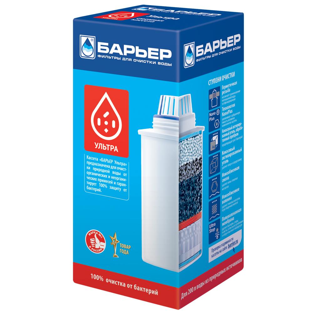 Сменный картридж Барьер УльтраСменная кассета Барьер УльтраКассета Барьер Ультра подходит ко всем фильтрам-кувшинам Барьер и предназначена для очистки воды из природных источников. Кассета обеспечивает 100% защиту от бактерий и эффективно очищает воду от органических и неорганических примесей, хлора/ тяжелых металлов, устраняет неприятные запахи и привкусы. В кассете Барьер Ультра используется совместная российско-японская технология очистки UltraStop, созданная под контролем специалистов Барьер специально для российской воды. Благодаря этой технологии удалось применить метод очистки воды с помощью полых волокон в компактной кассете для фильтров-кувшинов.Защита UltraStop во многих случаях эффективнее кипячения и химического обеззараживания, так как позволяет удалить из воды не только обычные бактерии, но и все виды микроорганизмов, устойчивых к хлору и высокой температуре. Учитывая нестабильное качество водопроводной воды, Барьер рекомендует менять кассету каждый месяц. Регулярная замена кассеты гарантирует вам всегда чистую и полезную для здоровья питьевую воду. Ресурс кассеты - до 200 литров. Срок службы кассеты с начала эксплуатации не более 2 месяцев, независимо от количества отфильтрованной воды. Поскольку для максимальной очистки требуется особенно тщательная обработка воды. Скорость протекания кассеты Ультра меньше скорости протекания обычных кассет. Вода в природных источниках может содержать огромное количество бактерий и микроорганизмов, крайне опасных для здоровья человека: кишечную палочку, возбудителей холеры, брюшного тифа и других опасных инфекционных заболеваний.Бактерии присутствуют не только в реках и озерах, но также в колодцах и водозаборных колонках. Очистка от бактерий - самая важная для здоровья людей стадия обработки воды. Обычно для этого применяют химикаты, например хлор, которые убивают бактерии, но загрязняют воду вредными для организма химическими соединениями. Благодаря уникальной технологии очистки от бактерий UltraStop кассета Барьер 