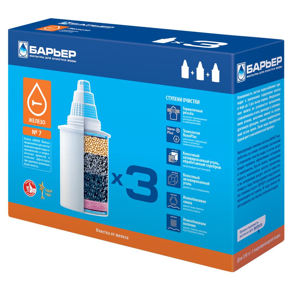 Кассета сменная для фильтров-кувшинов Барьер Железо, 3 штК073Р00Сменная кассета Барьер Железо подходит ко всем фильтрам-кувшинам Барьер и предназначена для доочистки питьевой водопроводной воды с повышенным содержанием железа. Благодаря входящему в состав кассеты уникальному волокнистому ионообменному материалу обеспечивается эффективная очистка от железа.Благодаря уникальной поверхности NanoPlus, состоящей из миллиардов нанопор, фильтры Барьер сорбируют и удерживают большее количество вредных веществ вплоть до мельчайших молекул, например, хлор, летучие хлороорганические соединения, фенолы.Сочетание адсорбентов и волокнистого ионообменного материала позволяет эффективно удалить из воды неорганическое железо, а также хлор, хлорорганику, тяжелые металлы, АПАВ, фенолы.Кассету рекомендуется менять каждый месяц. Характеристики: Комплектация: 3 шт. Размер кассеты: 6 см х 6 см х 13 см Ресурс кассеты: 350 л. Срок службы: не более 3 месяцев. Размер упаковки: 19 см х 6,5 см х 14,5 см. Артикул: К073Р00.