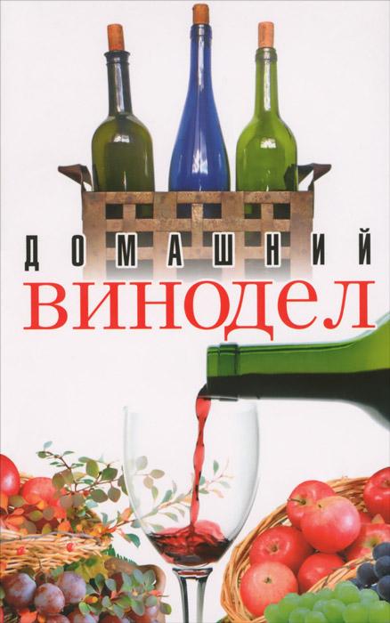 Домашний винодел минибар д коньяка и водки 12 пр стекло