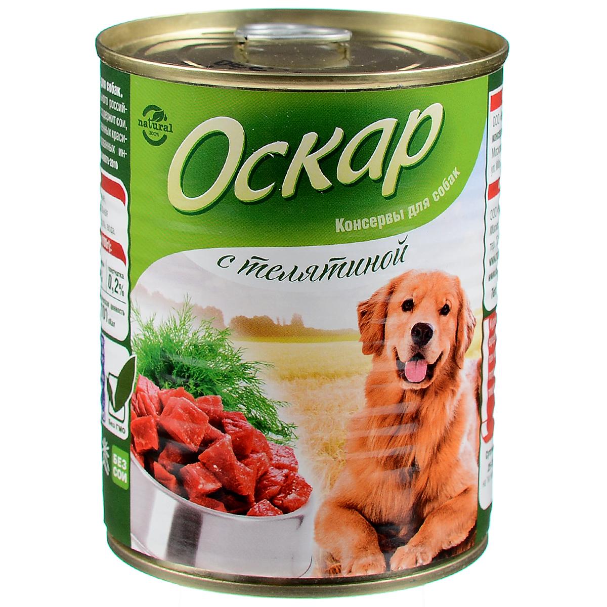 Консервы для собак Оскар, с телятиной, 750 г экран для ванны triton оскар