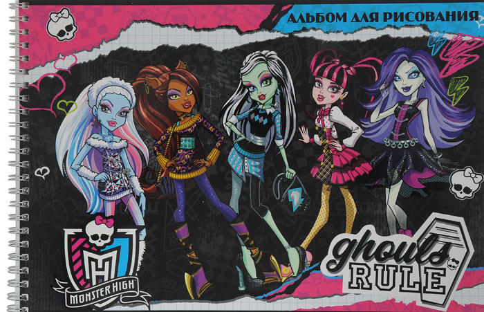 Альбом для рисования Monster High: Ghouls Rule, 40 листов набор для рисования monster high с фломастерами
