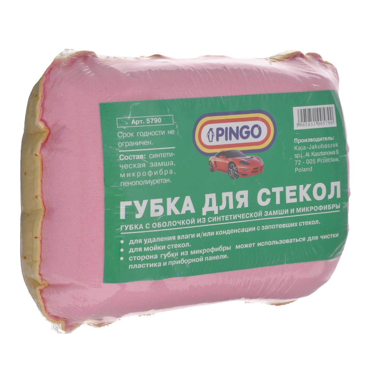 Губка для стекол Pingo, цвет: розовый, желтый5790_розовый, желтыйГубка для стекол Pingo изготовлена из пенополиуретана с оболочкой из синтетической замши и микрофибры. Губка предназначена для удаления влаги или конденсации с запотевших стекол, для мойки стекол. Сторона губки из микрофибры может использоваться для чистки пластика и приборной панели.