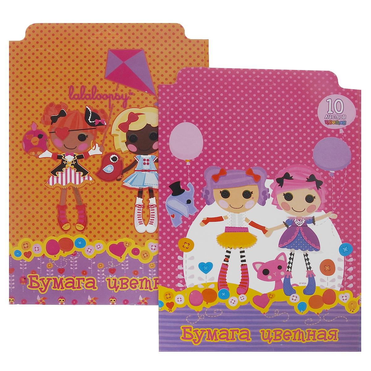 Набор цветной бумаги Lalaloopsy, 10 цветов, 2 штLL-CCP-10/10Набор цветной бумаги Lalaloopsy идеально подойдет для занятий в детском саду, школе и дома. Цветная бумага с яркими красками обеспечит максимально удобный и увлекательный творческий процесс.Папка из мелованного картона с изображением куколок Lalaloopsy на обложке надежно защитит бумажные листы от повреждений.В набор входят цвета: серебро, золото, желтый, красный, малиновый, зеленый, голубой, оранжевый, коричневый, черный.В комплект входит два набора по 10 цветов. Формат листов А4.