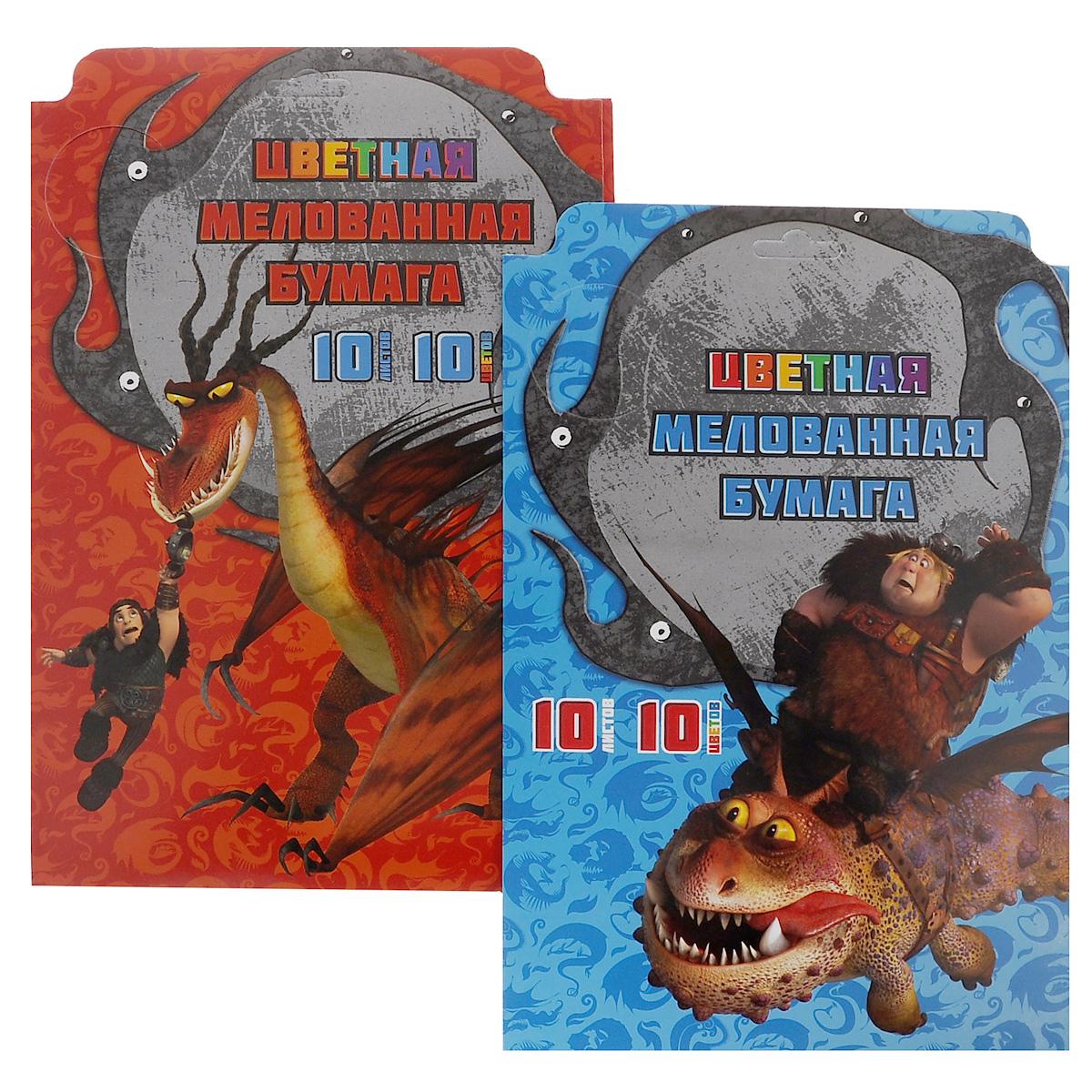 Набор цветной бумаги Dragons, 10 цветов, 2 штDR-CCP-10/10Набор цветной бумаги Dragons, идеально подойдет для занятий в детском саду, школе и дома. Цветная бумага с яркими красками обеспечит максимально удобный и увлекательный творческий процесс. Папка из мелованного картона с изображением героев мультфильма Как приручить дракона на обложке надежно защитит бумажные листы от повреждений. В набор входят цвета: серебро, золото, желтый, красный, малиновый, зеленый, голубой, оранжевый, коричневый, черный.В комплект входят два набора по 10 цветов.Формат листов А4.