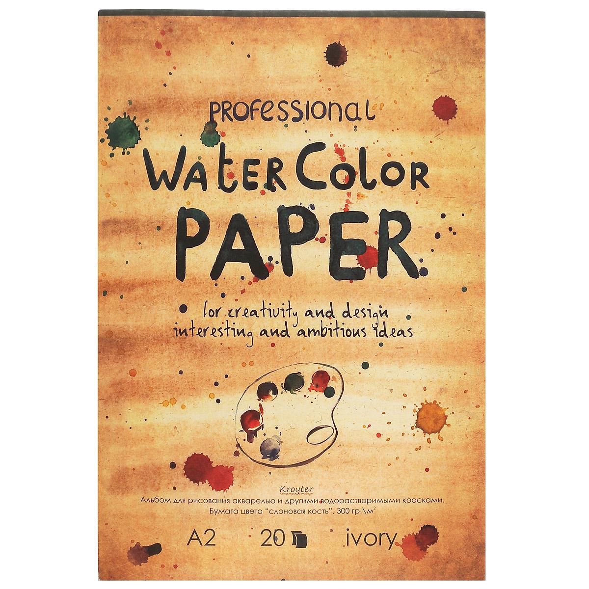 Альбом для акварели Kroyter, 20 листов, формат А2. 0648706487Альбом для рисования акварелью Kroyter изготовлен из высококачественной бумаги, что позволяет карандашам, фломастерам и краскам ровно ложиться на поверхность и не растекаться по листу. Рисование в таких альбомах доставит маленьким художникам максимальное удовольствие. Обложка выполнена из мелованного картона с клеевым креплением. Рисование позволяет развивать творческие способности, кроме того, это увлекательный досуг.Плотность: 300 г/м2.
