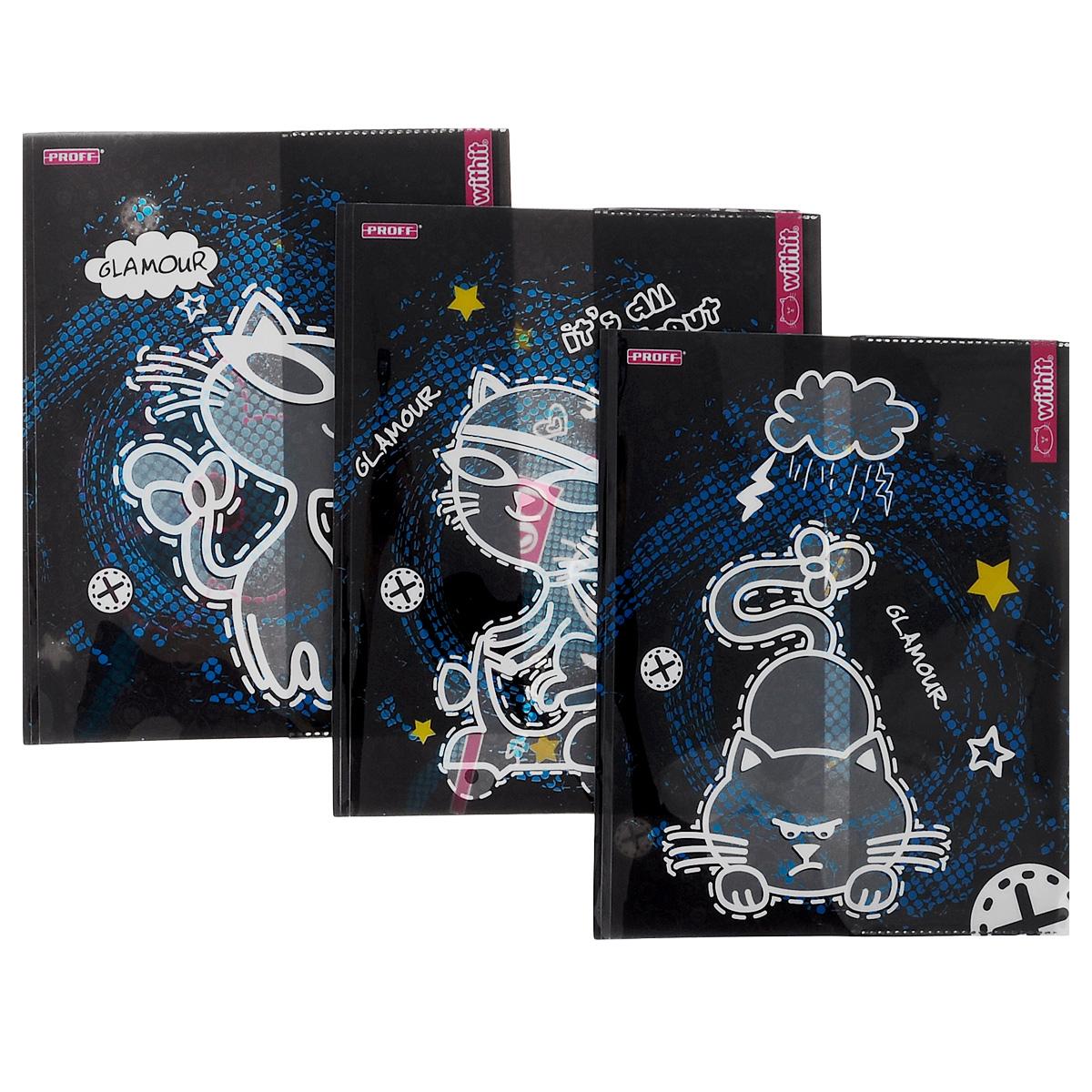 Набор обложек для тетрадей и дневников Proff With it Glamour, 35,5 см х 21,6 см, 3 шт набор обложек для учеников старших классов proff 15 шт
