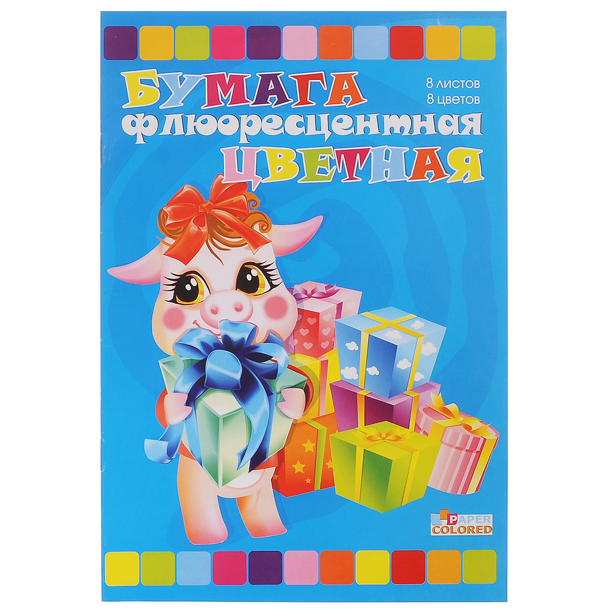 Цветная бумага Бриз, флюоресцентная, 8 цветов. 1124-206 sadipal бумаги флюоресцентная 5 цветов 5 листов 15429