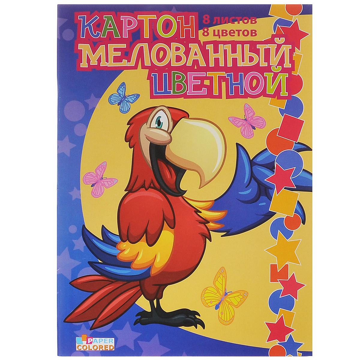 Набор цветного картона Попугай, двусторонний, мелованный, 8 цветов1160-306Набор цветного мелованного картона Попугай идеально подойдет для творческих занятий в детском саду, школе и дома.Набор состоит из двусторонних листов картона восьми цветов: черный, коричневый, фиолетовый, синий, зеленый, желтый, оранжевый, малиновый. Картон упакован в яркую папку, оформленную рисунком с изображением попугайчика.Большой выбор ярких, насыщенных цветов расширит возможности для создания аппликаций, объемных поделок и открыток.