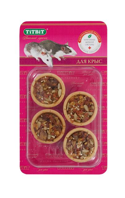 Лакомство для крыс Titbit, тарталетки с курагой и семечками, 4 шт1209Тарталетки представляют собой корзиночки из хрустящего пресного теста с лакомой и полезной для грызунов начинкой. Обогащают ежедневный рацион витаминами, макро – и микроэлементами. Продукт не содержит искусственных красителей и ароматизаторов. Курага, входящая в состав продукта, содержит калий, фосфор, железо, бета-каротин, витамины С, Е, В1, В2, РР, флавоноиды. Дуэт подсолнечных и тыквенных семечек – двойная польза для здоровья грызуна. Ведь семечки - хороший источник калия и фосфора, а такжеони содержат белок, железо и калий. Состав: Мука 1 сорта, курага, просо, лёгкое говяжье, семена подсолнечника, семена тыквы. Полезные вещества: сбалансированный витаминно-минеральный комплекс.