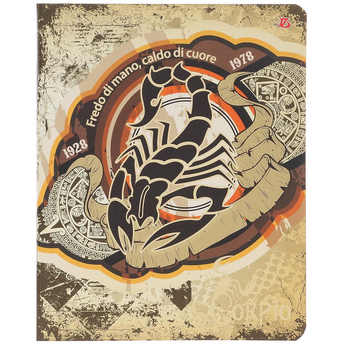 Seventeen Тетрадь в клетку Fredo di mano, caldo di cuore, 48 листов, формат А55637/4_Fredo di mano, caldo di cuore