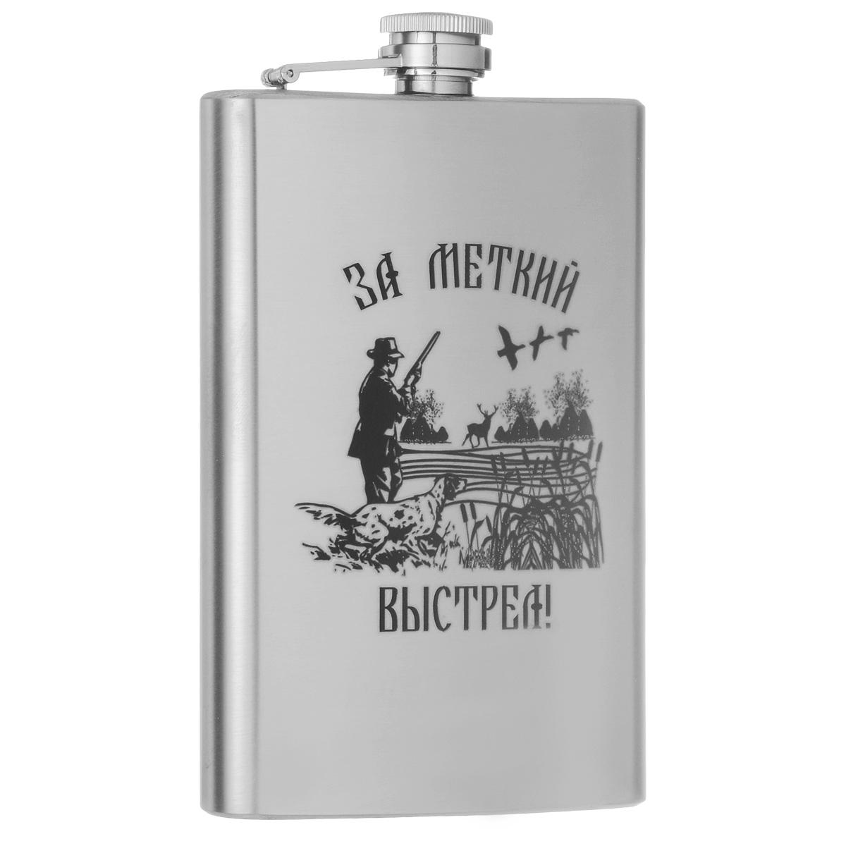 Фляжка подарочная За меткий выстрел, 250 мл. 080302011