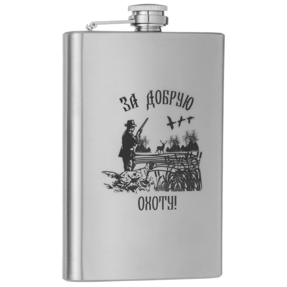 Фляжка подарочная За лучшего охотника, 250 мл. 080302013