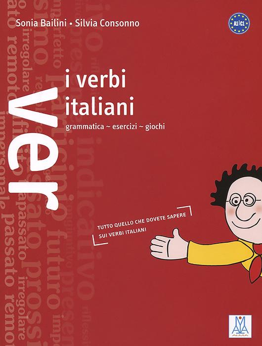 I Verbi Italiani: Grammatica, esercizi, giochi: A1/C1 espresso 2 esercizi supplementari