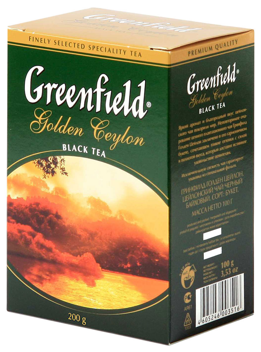 Greenfield Golden Ceylon черный листовой чай, 200 г new aeroclassics ceylon airlines n64696 1 200 b720