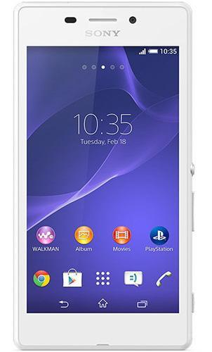 все цены на Sony Xperia M4 Aqua Dual, White онлайн