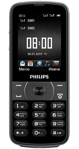 Philips E560, Black