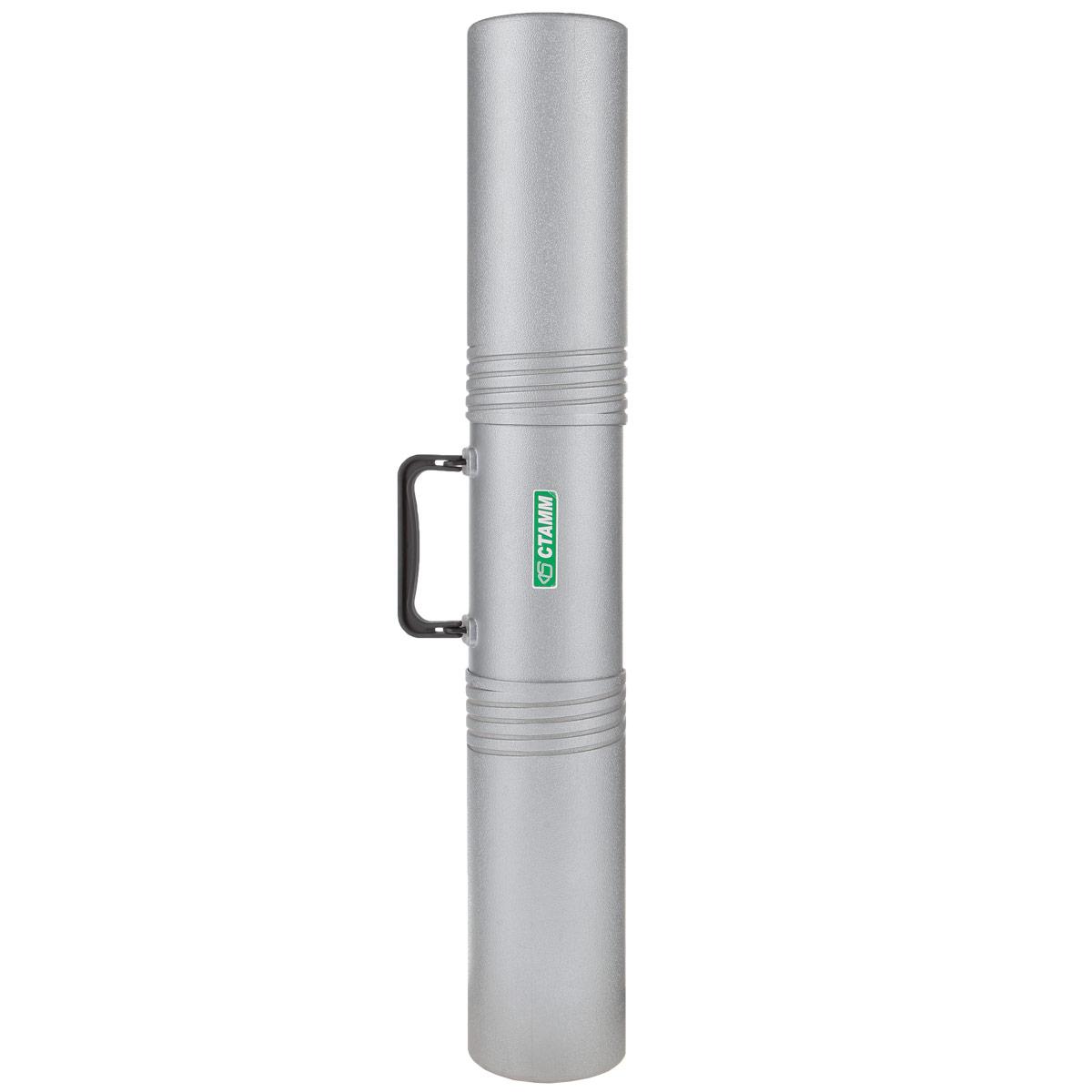 Тубус трехсекционный  Стамм , с ручкой, цвет: серый, 10 см -  Тубусы, портфели для чертежей
