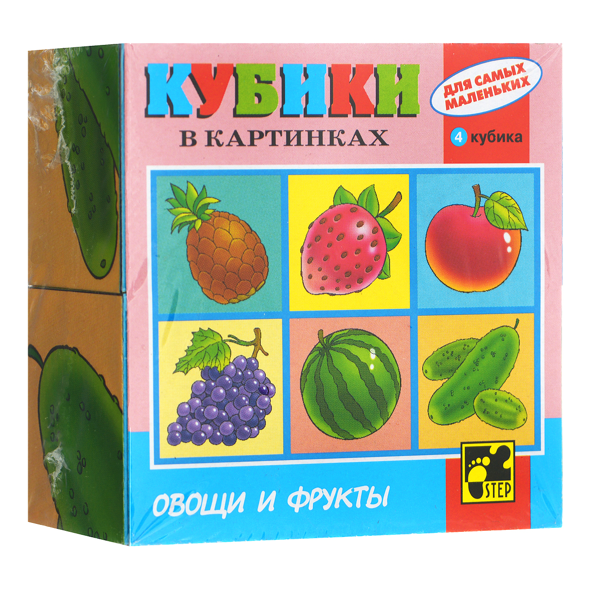 Step Puzzle Кубики Овощи и фрукты