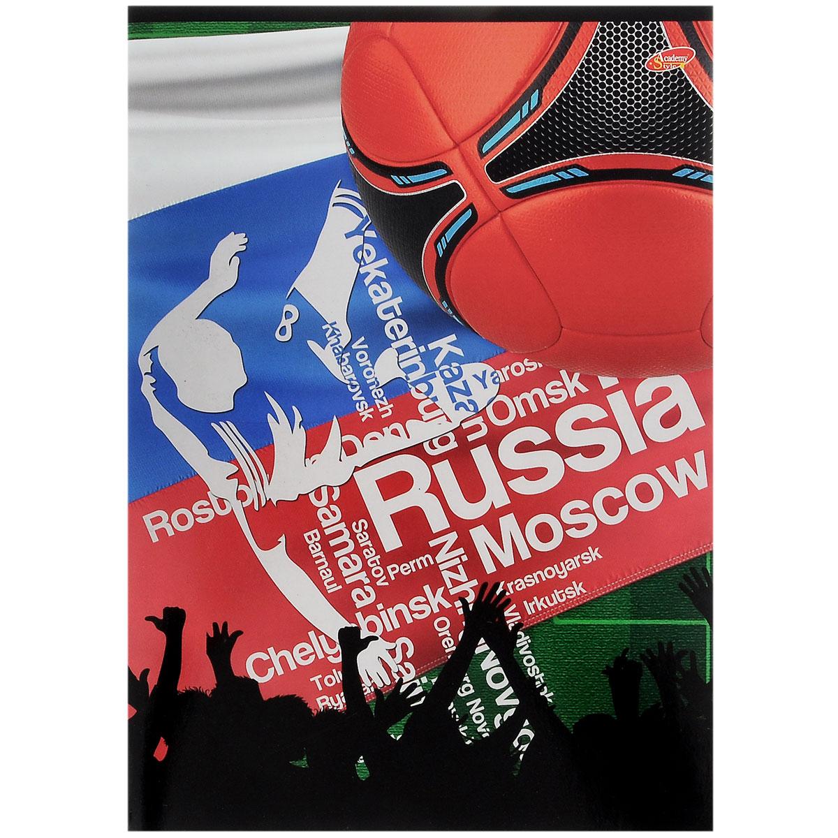 Тетрадь в клетку Красный мяч, 80 листов, формат А4 oxford тетрадь international easybook 80 листов в клетку формат а4