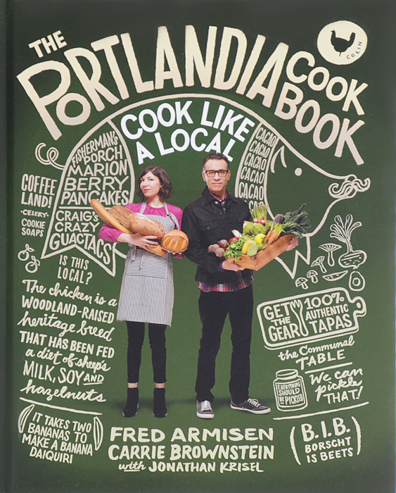 The Portlandia Cookbook: Cook Like a Local сумка tommy hilfiger aw0aw04660 002 black