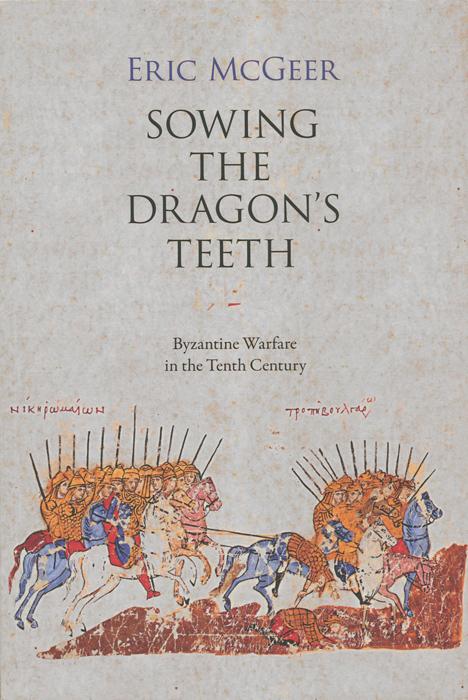 Sowing the Dragon's Teeth: Byzantine Warfare in the Tenth Century cd аудиокнига 5 1 пушкин а с стихи сказки поэмы проза mp3 ардис