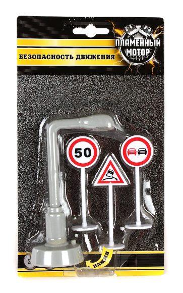 Пламенный мотор Знаки дорожного движения Фонарный столб