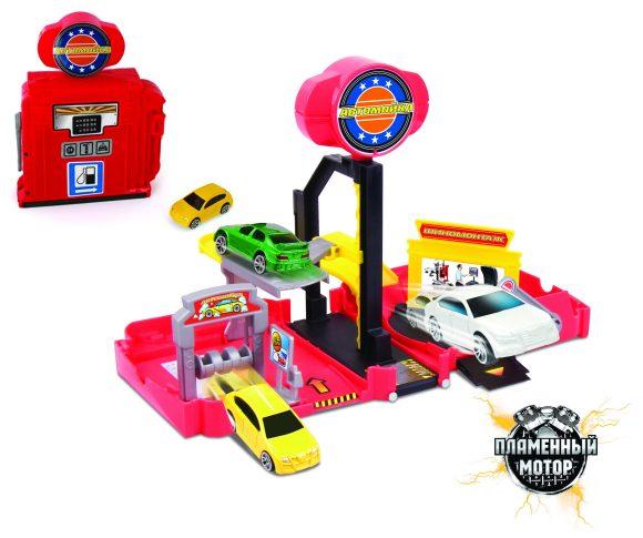 Пламенный мотор Игровой набор Автомойка ножничный автоподъемник на 220 вольт