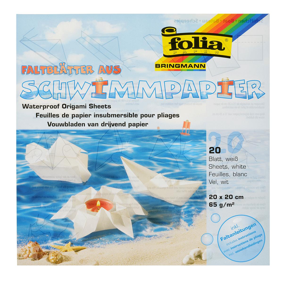 Бумага для оригами Folia, водоустойчивая, цвет: белый, 20 см х 20 см, 20 листов7708014Набор специальной водоустойчивой бумаги для оригами Folia содержит 20 однотонных листов, которые помогут вам и вашему ребенку сделать разнообразные фигурки, которые смогут плавать по воде. Бумага прекрасно складывается, кроме того, ее можно раскрасить. При многоразовом сгибании листа на бумаге не появляются трещины, так как она обладает очень высоким качеством. Бумага хорошо комбинируется с цветным картоном.За свою многовековую историю оригами прошло путь от храмовых обрядов до искусства, дарящего радость и красоту миллионам людей во всем мире. Складывание и художественное оформление фигурок оригами интересно заполнят свободное время, доставят огромное удовольствие, радость и взрослым и детям. Увлекательные занятия оригами развивают мелкую моторику рук, воображение, мышление, воспитывают волевые качества и совершенствуют художественный вкус ребенка.Плотность бумаги: 65 г/м2.Размер листа: 20 см х 20 см.