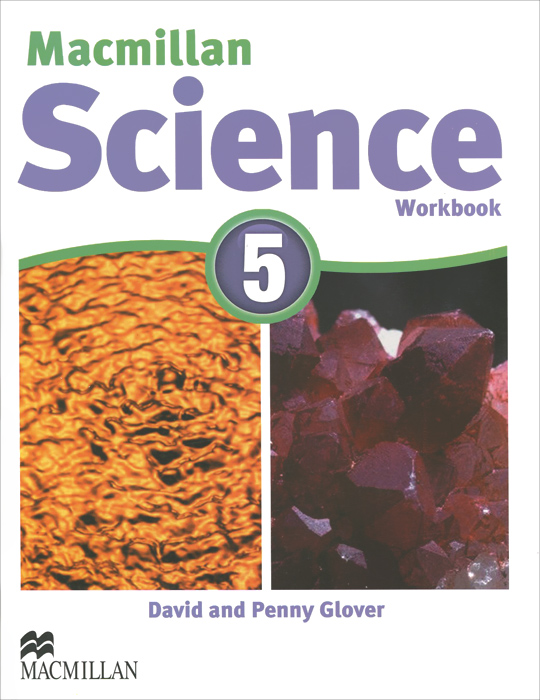Macmillan Science 5: Workbook primary colours level 5 pupil s book level 5 primary colours