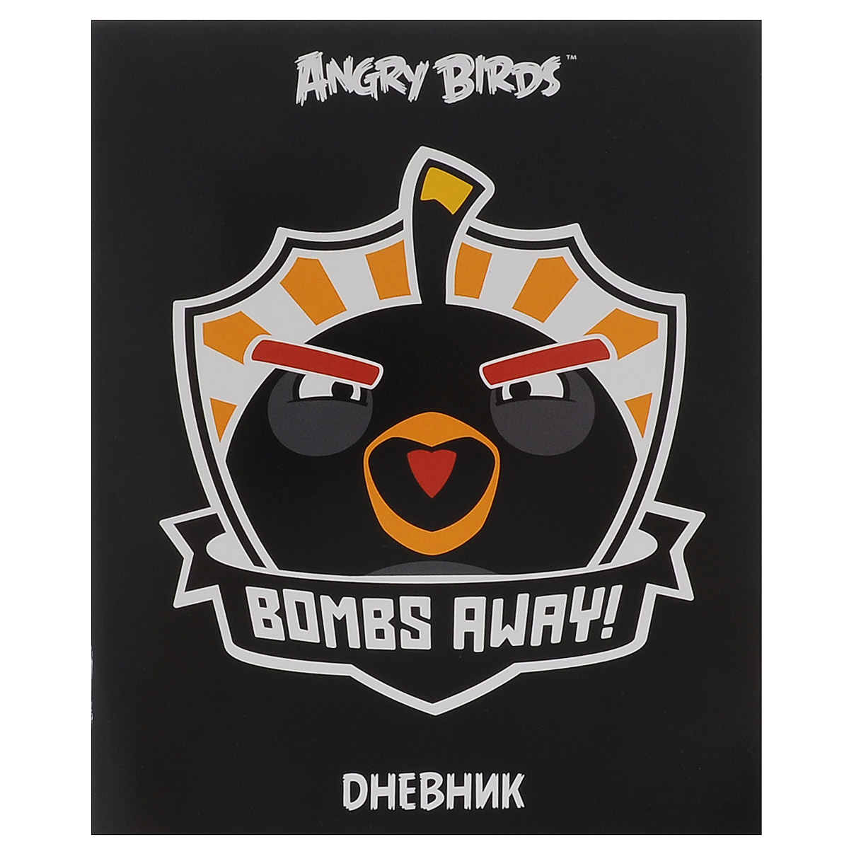 Дневник школьный Hatber Angry Birds, цвет: черный. 40Д5B_11857 б д сурис фронтовой дневник дневник рассказы