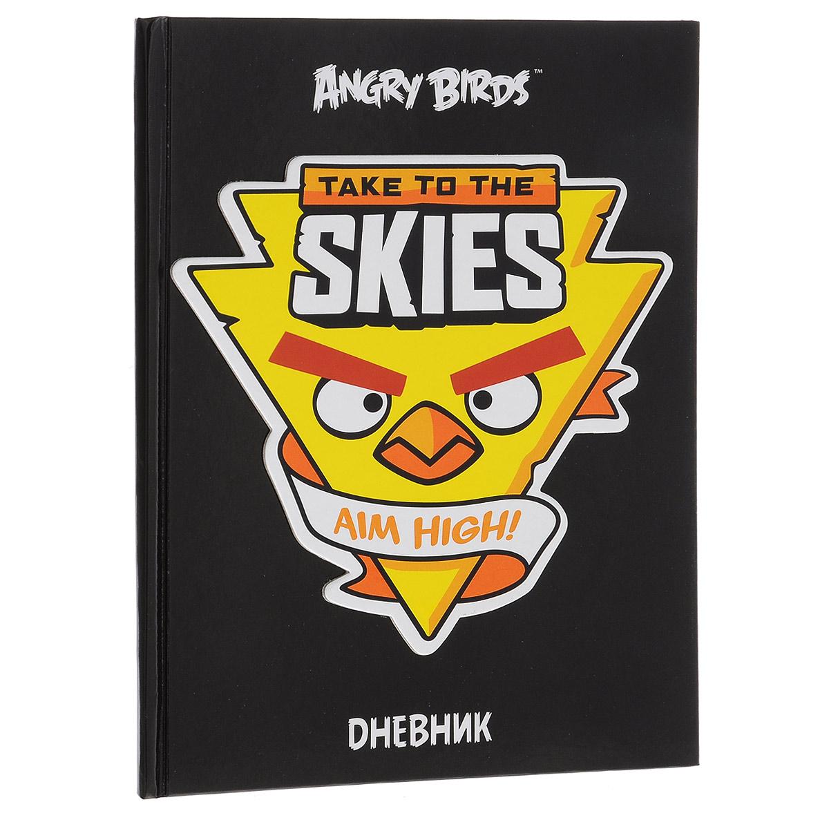Дневник школьный Hatber Angry Birds, цвет: черный, желтый40ДТ5B_11736Школьный дневник Hatber Angry Birds - первый ежедневник вашего ребенка. Он поможет ему не забыть свои задания, а вы всегда сможете проконтролировать его успеваемость. Дневник предназначен для учеников 1-11 классов.Внутренний блок дневника состоит из 40 листов белой бумаги с линовкой черного цвета и с изображением забавных птичек из игры Angry Birds на каждой страничке. Обложка выполнена из плотного глянцевого картона с объемной наклейкой.В структуру дневника входят все необходимые разделы: информация о личных данных ученика, школе и педагогах, друзьях и одноклассниках, расписание факультативов и уроков по четвертям, сведения об успеваемости. Дневник содержит номера телефонов экстренной помощи и даты государственных праздников. Школьный дневник Hatber Angry Birds станет отличным помощником ребенку в освоении новых знаний, а также отметит его успехи и достижения. Рекомендуемый возраст: от 6 лет.