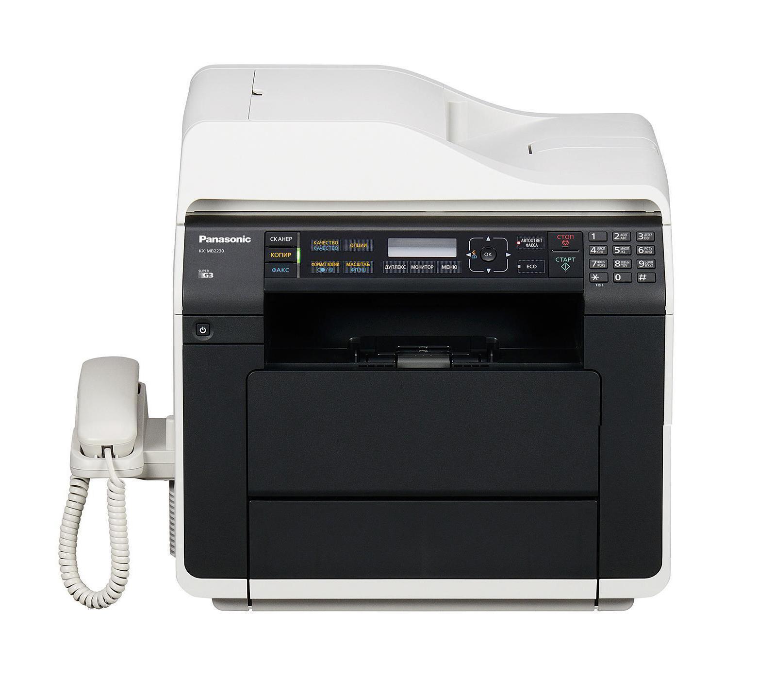 Panasonic KX-MB2540RU МФУKX-MB2540RUМФУ Panasonic KX-MB2540RU подойдет для использования, как дома, так и в офисе и сочетает в себе функции телефона, факса, принтера, копира и сканера. Устройством осуществляется монохромная печать с высокой скоростью (до 30 листов формата А4 в минуту). Также есть возможность двусторонней печати и вместительный входной лоток (до 500 листов бумаги). Можно распечатать документы не только с компьютера, но и с USB - носителей. Аппарат оснащен функцией цветного сканирования и отправки документов по электронной почте или через ftp-сервер. Panasonic KX-MB2540RU станет вашим надежным помощником!