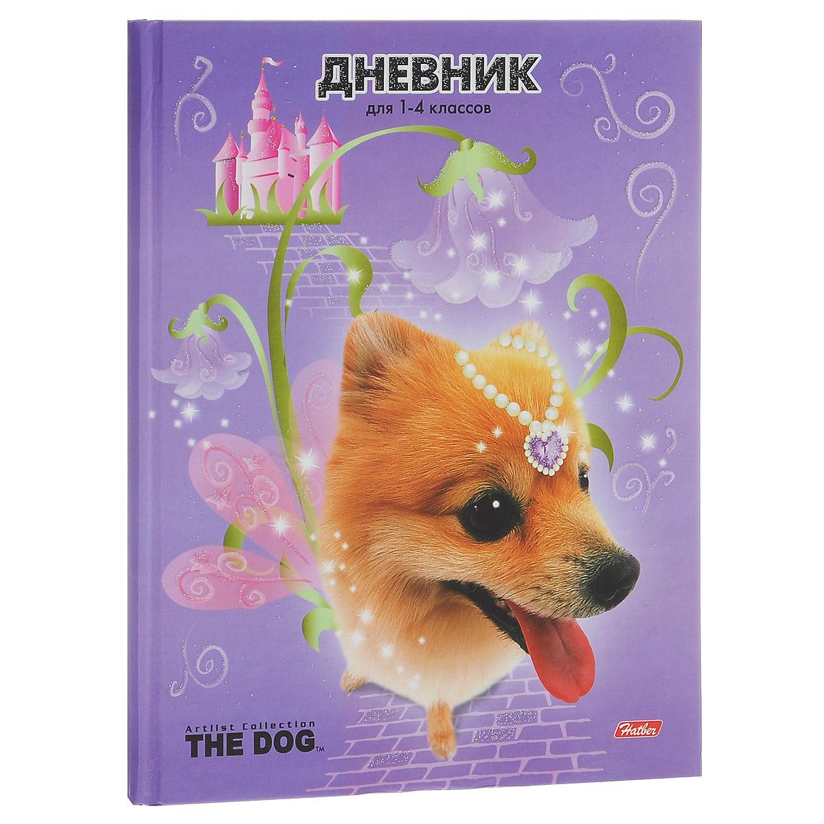 Дневник школьный Hatber The Dog48ДмТ5блB_12296Школьный дневник Hatber The Dog - первый ежедневник вашего ребенка. Он поможет ему не забыть свои задания, а вы всегда сможете проконтролировать его успеваемость. Дневник предназначен для учеников 1-4 классов. Обложка дневника выполнена из плотного глянцевого картона и оформлена изображением забавного щенка. Внутренний блок изготовлен из высококачественной бумаги и состоит из 48 листов. В структуру дневника входят все необходимые разделы: информация о личных данных ученика, школе и педагогах, друзьях и одноклассниках, расписание факультативов и уроков по четвертям, сведения об успеваемости с рекомендациями педагогического коллектива. Дневник также содержит номера телефонов экстренной помощи и даты государственных праздников. Кроме стандартной информации, в конце дневника имеется краткий справочник школьника по математике и русскому языку. Школьный дневник Hatber The Dog станет отличным помощником в освоении новых знаний и принесет радость своему хозяину в учебные будни.
