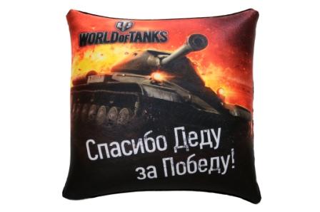 Подушка антистресс World of Tanks В312928-1/ЧН-6/31