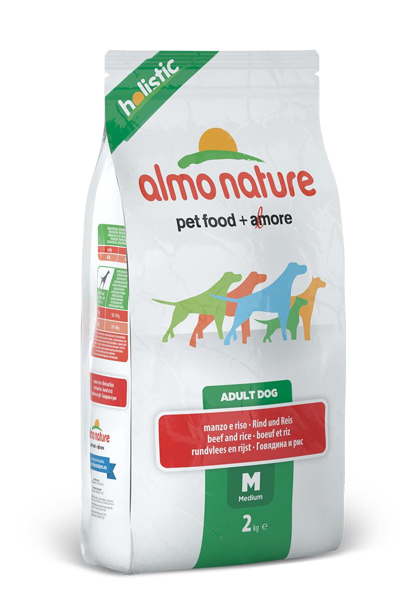 Для Взрослых собак Средних пород с Говядиной (Medium&Beef and Rice Holistic), 2 кг. хлорофиллипт таблетки для рассасывания 25 мг с витамином с 20 шт