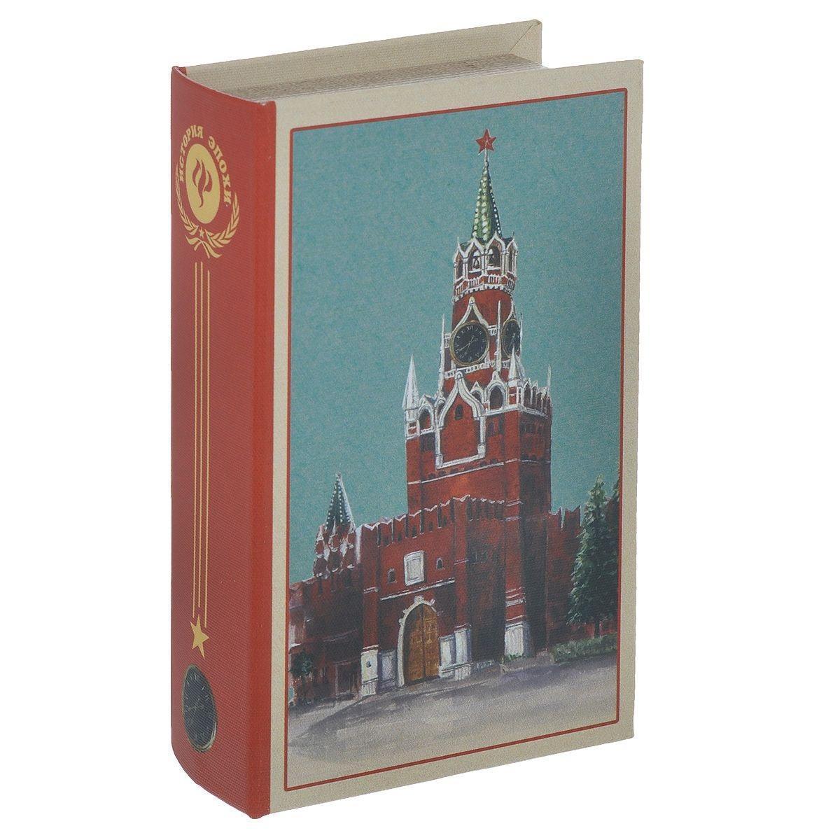Шкатулка декоративная Кремль, 17 х 11 х 5 см37330Яркая декоративная шкатулка Кремль, выполненная из МДФ, не оставит равнодушным ни одного любителя оригинальных вещей. Шкатулка украшена изображением Кремля. Изделие закрывается на магнит.Такая шкатулка украсит интерьер вашей комнаты и станет не только декоративным, но и практичным аксессуаром - ее можно использовать для хранения украшений и мелочей. Шкатулка послужит хорошим подарком для человека, ценящего практичные и оригинальные вещицы.