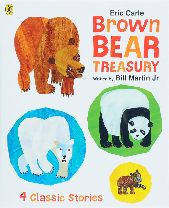 Brown Bear Treasury купить
