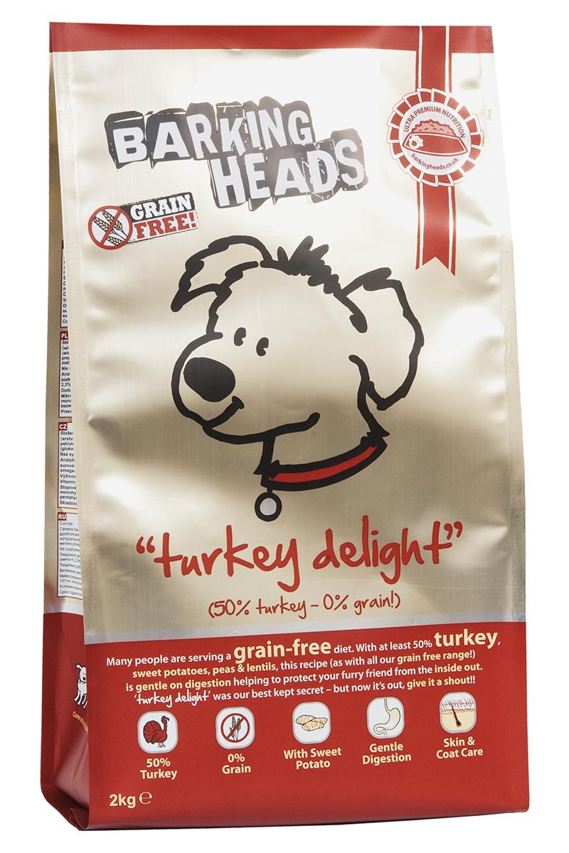 Корм сухой Barking Heads Бесподобная индейка, для собак, беззерновой, с индейкой и бататом, 2 кг18147Сухой корм Barking Heads является беззерновым полноценным питанием для собак. Изделие имеет высокое содержание витаминов и питательных веществ.Сухой корм содержит натуральные компоненты, которые необходимы для полноценного и здорового питания домашних животных. Рецептура корма построена по принципу питания плотоядных. Состав: свежеприготовленная индейка 34%, сладкий картофель, сушеная индейка 14%, свежеприготовленная форель 5%, чечевица, горох, жир индейки 3%, бульон из индейки 1,5%, люцерна, морские водоросли, забота о бедрах и суставах (глюкозамин 350 мг/кг, МСМ 350 мг/кг, хондроитин 240 мг/кг).Гарантированный анализ (%): белок 24%, содержание жира 15%, зола 8%, клетчатка 3,5%, влага 8%, омега-6 2,3%, омега-3 0,7%.Витамины: витамин А 16650 МЕ, витамин D3 1480 МЕ, витамин Е 460 МЕ.Микроэлементы: моногидрат сульфата железа 617 мг, моногидрат сульфата цинка 514 мг, моногидрат сульфата марганца101 мг, пентагидрат сульфата меди 37 мг, безводный йодат кальция 4,55 мг, селенит натрия 0,51 мг.Товар сертифицирован.