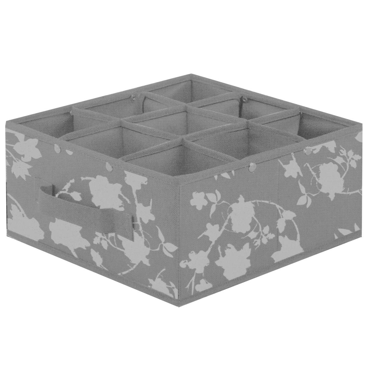 Кофр для хранения Цветочные мотивы, 9 секций, цвет: серый, 26,5 см х 26,5 см х 13 смFS-6143Кофр для хранения Цветочные мотивы изготовлен из высококачественного нетканого материала, который позволяет сохранять естественную вентиляцию, а воздуху свободно проникать внутрь, не пропуская пыль. Удобные секции предназначены для хранения белья и мелких вещей. Благодаря специальным вставкам, кофр прекрасно держит форму, а эстетичный дизайн с красивым растительным узором гармонично смотрится в любом интерьере. Кофр оснащен ручкой, которая позволяет использовать его в качестве выдвижного ящика в гардеробе или шкафу. Мобильность конструкции обеспечивает легкое складывание и раскладывание.