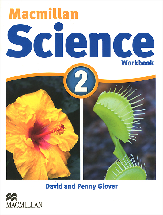 Macmillan Science 2: Workbook вентилятор grunhelm fs42