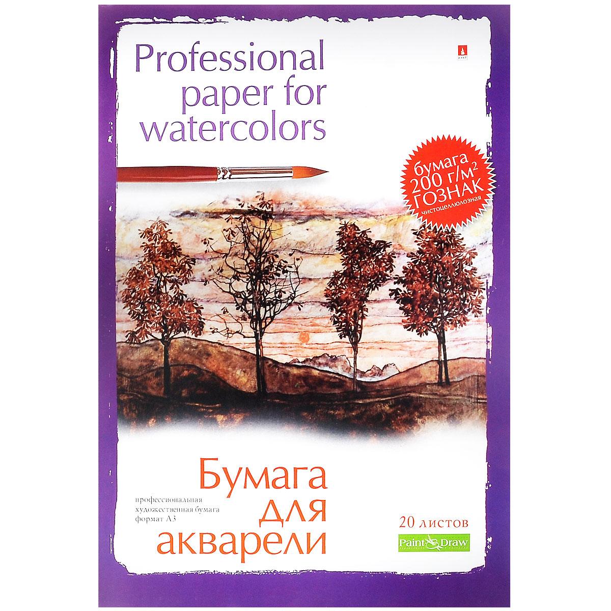 Бумага для акварели  Альт , профессиональная, формат А3, 20 листов -  Бумага и картон