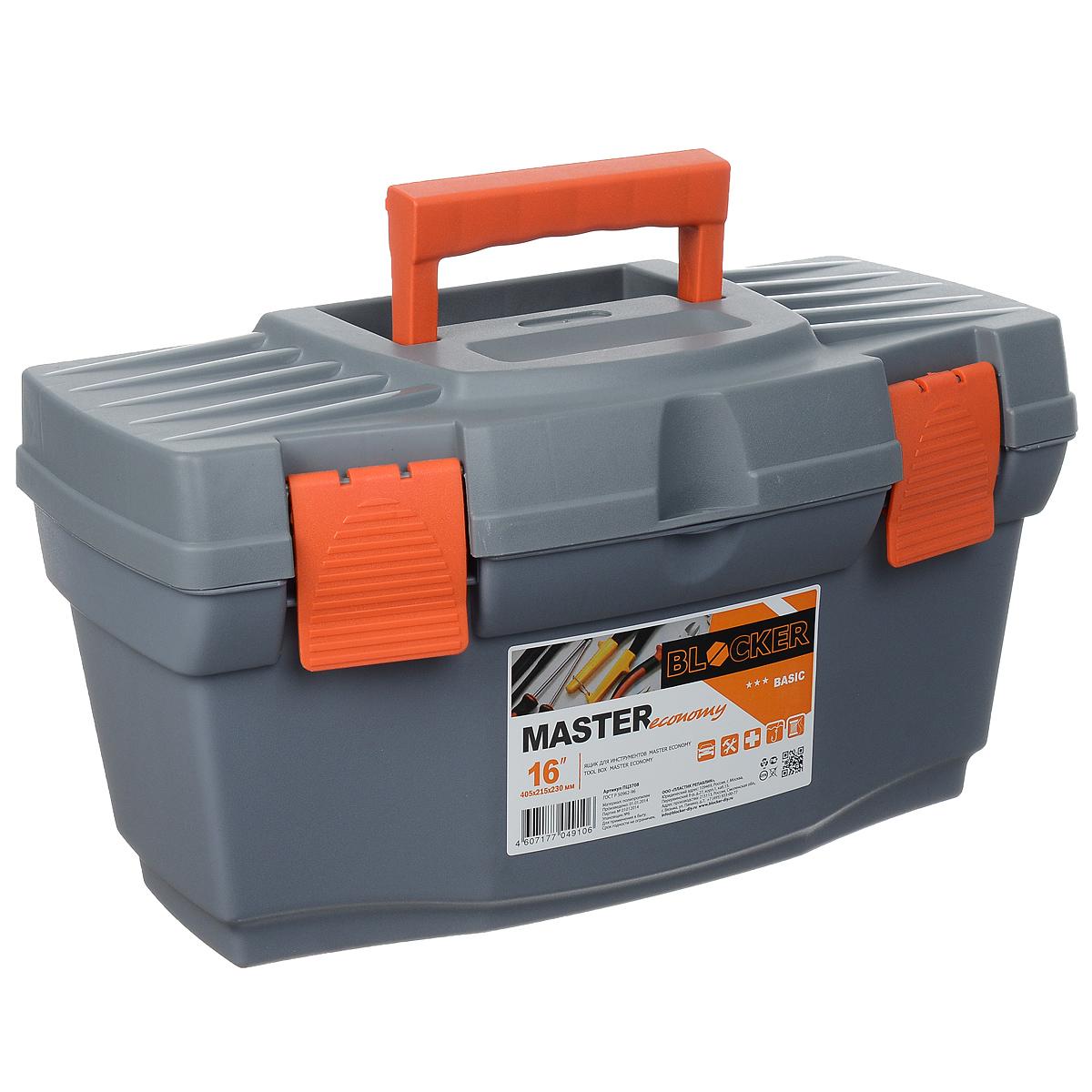 Ящик для инструментов Blocker Master Economy 16, цвет: оранжевый, серый, 40,5 х 23 х 21,5 смПЦ3708_оранжевый, серыйЯщик Blocker Master Economy 16 изготовлен из прочного пластика и предназначен для хранения и переноски инструментов. Вместительный, внутри имеет большое главное отделение. В комплект входит съемный лоток, оснащенный линейкой.Закрывается при помощи крепких защелок, которые не допускают случайного открывания. Для более комфортного переноса в руках на крышке ящика предусмотрена удобная ручка.
