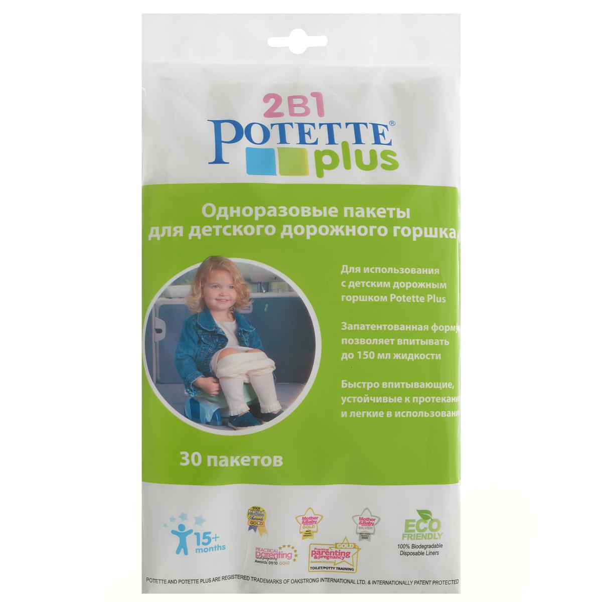 """Одноразовые пакеты для детского дорожного горшка """"Potette Plus"""", 30 шт"""