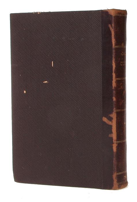 Невуим Уксувим. Священное писание с комментарием раввина М. Л. МалбимMB05-00940Варшава, 1874 год. Типография Ю. Лебенсона.Владельческий переплет.Сохранность хорошая.Невиим - второй раздел иудейского Священного Писания - Танаха.Невиим состоит из восьми книг. Этот раздел включает в себя книги, которые, в целом, охватывают хронологическую эру от входа израильтян вЗемлю Обетованную до вавилонского пленения Иудеи («период пророчества»). Однако они исключают хроники, которые охватывают тот жепериод. Невиим обычно делятся на Ранних Пророков, которые, как правило, носят исторический характер, и Поздних Пророков, которыесодержат более проповеднические пророчества.В представленное издание вошел Нивиим Уксувим, т.е. Священное писание с комментарием (комментарий раввина М. Л. Малбим).Не подлежит вывозу за пределы Российской Федерации.