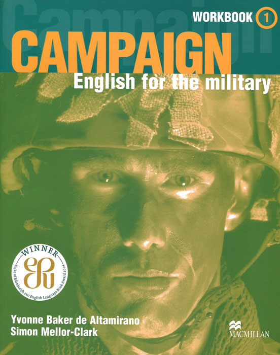 Campaign 1: Workbook: English for the Military (+ CD) спиннинг штекерный swd wisdom 1 6 м 1 4 г