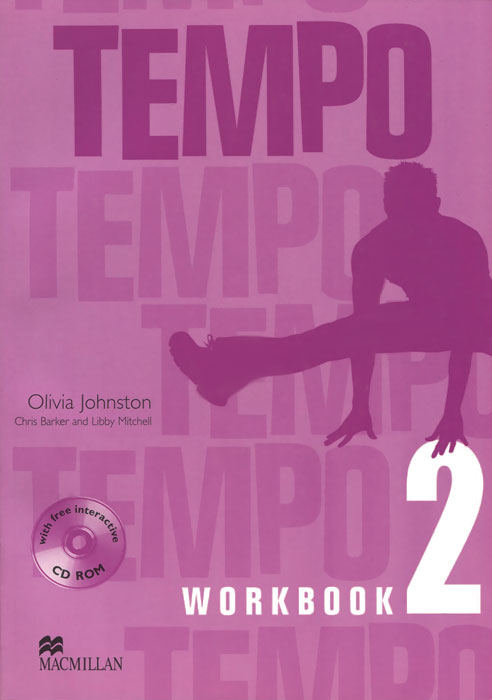Tempo 2: Workbook (+ CD-ROM) zhou jianzhong ред oriental patterns and palettes cd rom