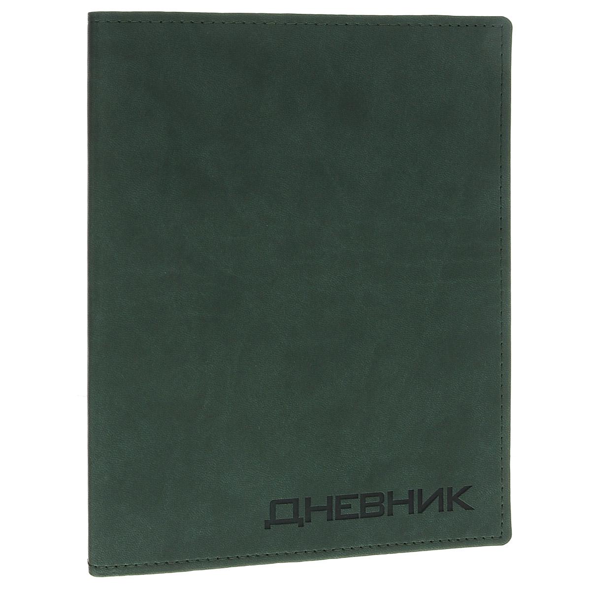 Дневник школьный Триумф Вивелла, цвет: зеленый1300-37Школьный дневник Триумф Вивелла - первый ежедневник вашего ребенка. Он поможет ему не забыть свои задания, а вы всегда сможете проконтролировать его успеваемость.Гибкая, высокопрочная интегральная обложка с закругленными углами прошита по периметру. Надпись нанесена путем вдавленного термотиснения и темнее основного цвета обложки, крепление сшитое. На разворотах под обложкой дневник дополнен политической и физической картой России. Внутренний блок выполнен из качественной бумаги кремового цвета с четкой линовкой темно-серого цвета. В структуру дневника входят все необходимые разделы: информация о школе и педагогах, расписание занятий и факультативов по четвертям. На последней странице для итоговых оценок незаполненные графы изучаемых предметов.